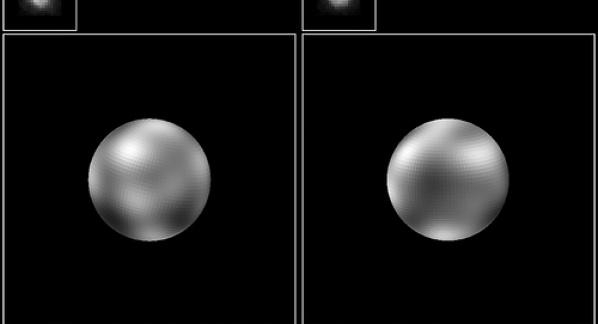 冥王星の近赤外分光観測