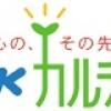 NHK カルチャー講義「惑星科学最前線」(第3回)