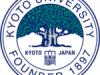 京大サマースクール2016